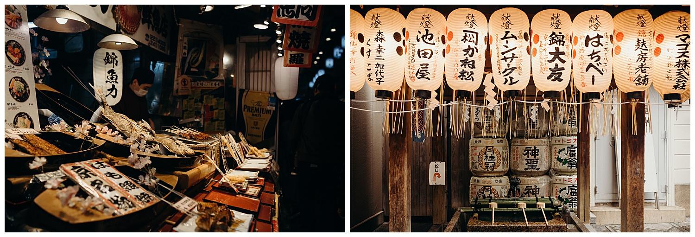 JAPAN-115.jpg
