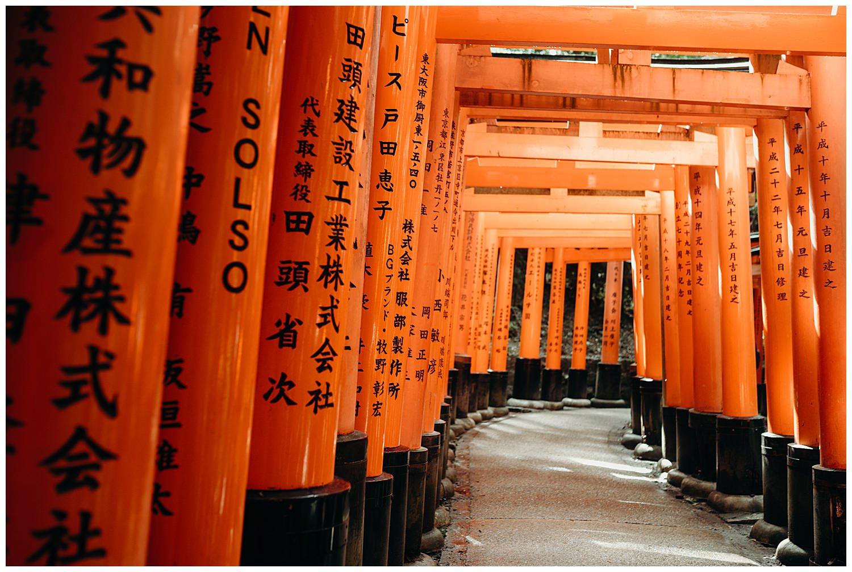 JAPAN-149.jpg
