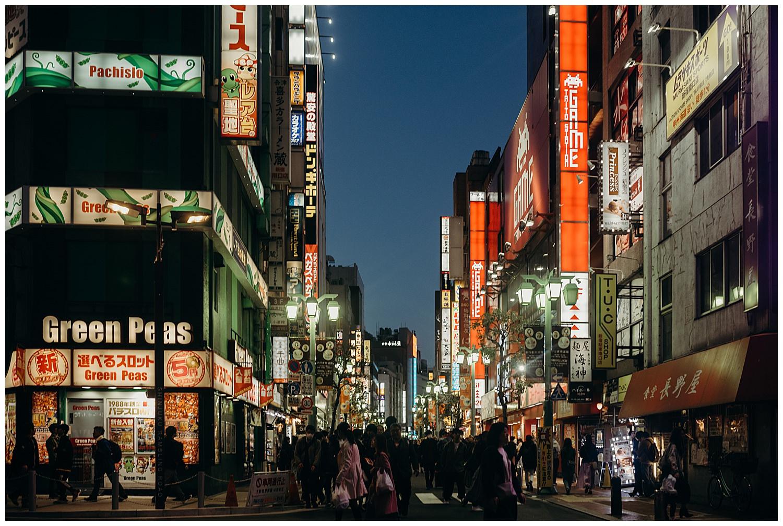 JAPAN-328.jpg